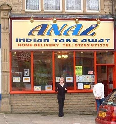 Indian Takeout Anal