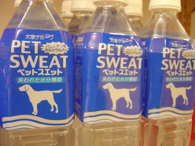 New Bottle Water Brand
