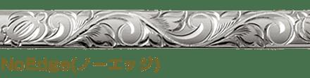 noedge-tokyohawaiianjewelry