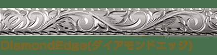 diamondedge-tokyohawaiianjewelry
