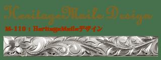 m110-HeritageMaile