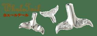 motif-whaletail