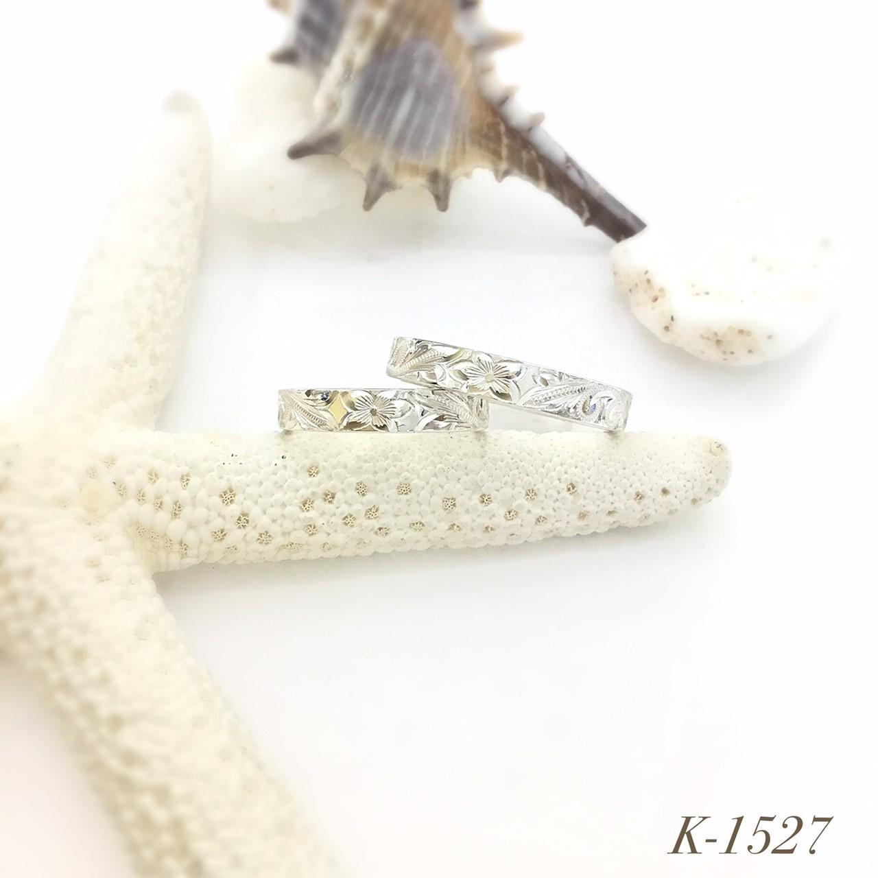 K-1527 ペアリング