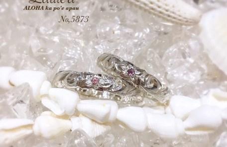 C-5873 結婚指輪