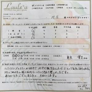 L-9683 シルバーリング
