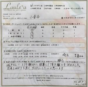 L-11547 14KYGリング
