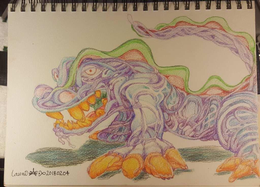 Sea Weed Dragon No. 1