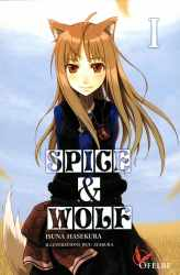 spice-wolf-tome-1
