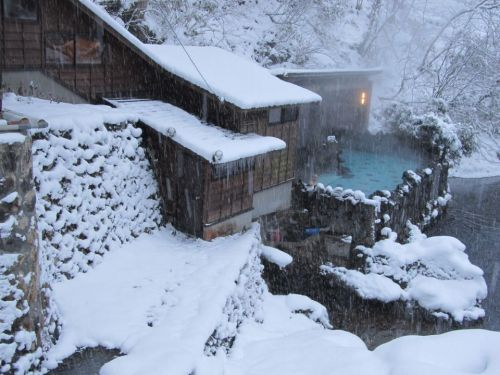 Another onsen, again, not the one I was in, but you're starting to get jealous anyway, aren't you?!?