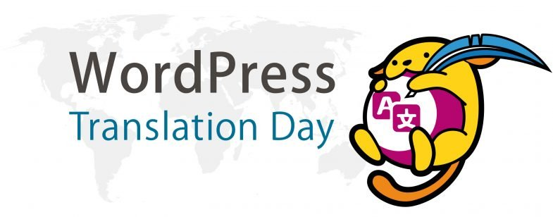 logo del Global WordPress Translation Day
