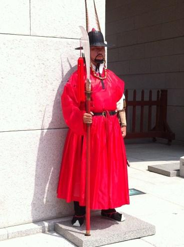 palat Gyeong garda