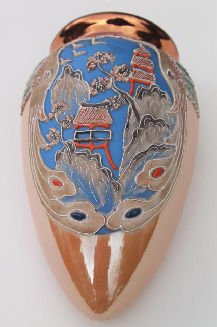 Vintage Made In Japan Porcelain Wall Pocket Vase Dragonware Style Hand Painted Moriage