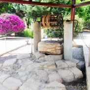 Saint Paul's Well - Tarsus, Turkey