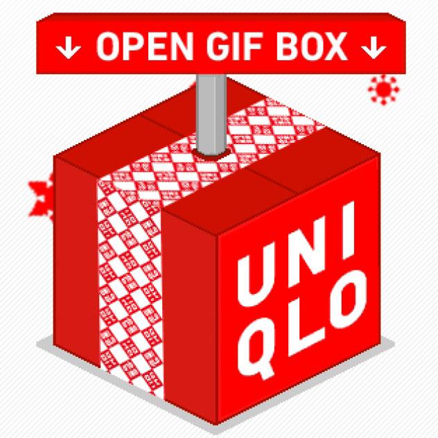 Uniqlo GIF Box logo