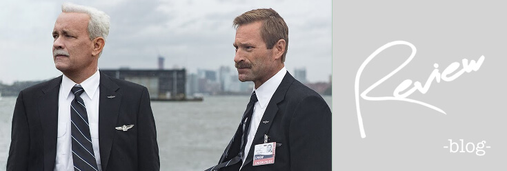 BLOG-Sully-Review-HEADER