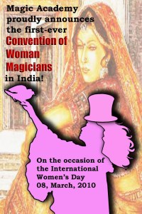 Women magicians convention 2010