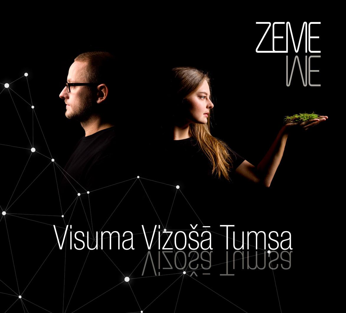 ZeMe gatavojas savam pirmajam īpašajam koncertam Mūzikas namā Daile 20. septembrī