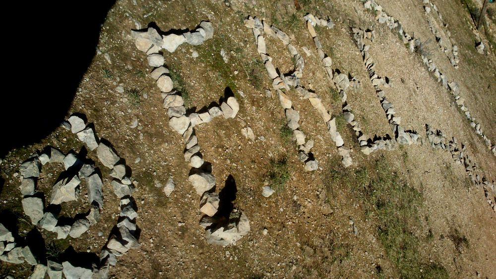Free Human Stone