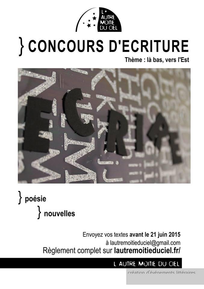 } concours d'écriture 2015