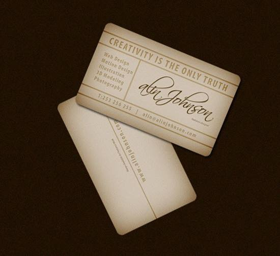 Rusty Style Business Card Templates Set for free download