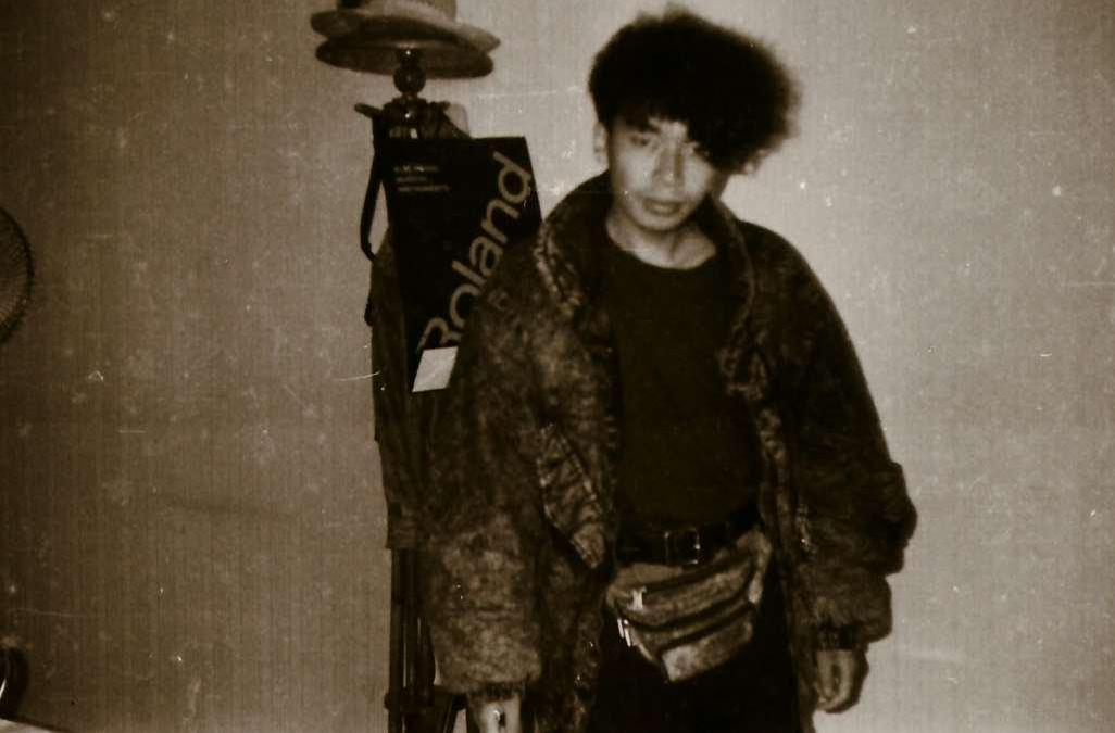 4. Arte contemporáneo chino: La nueva ola del '85