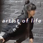 Artist of Life: Sorah Yang