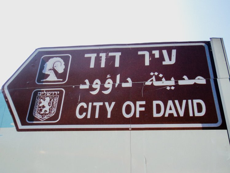 The Secret Behind King David's Fame - The Story of King David