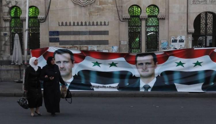 Bashar al Ásad