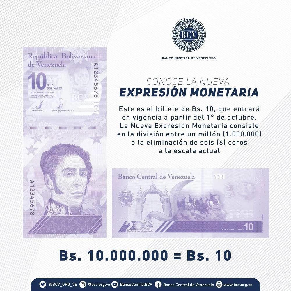 conoce los billetes del nuevo cono monetario laverdaddemonagas.com 233157258 576658269998654 5838860946161690446 n