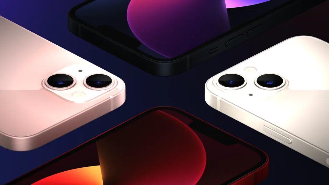 laverdaddemonagas.com todo lo que debes saber del nuevo iphone 13 de apple laverdaddemonagas.com screenshot 340 1631642166536