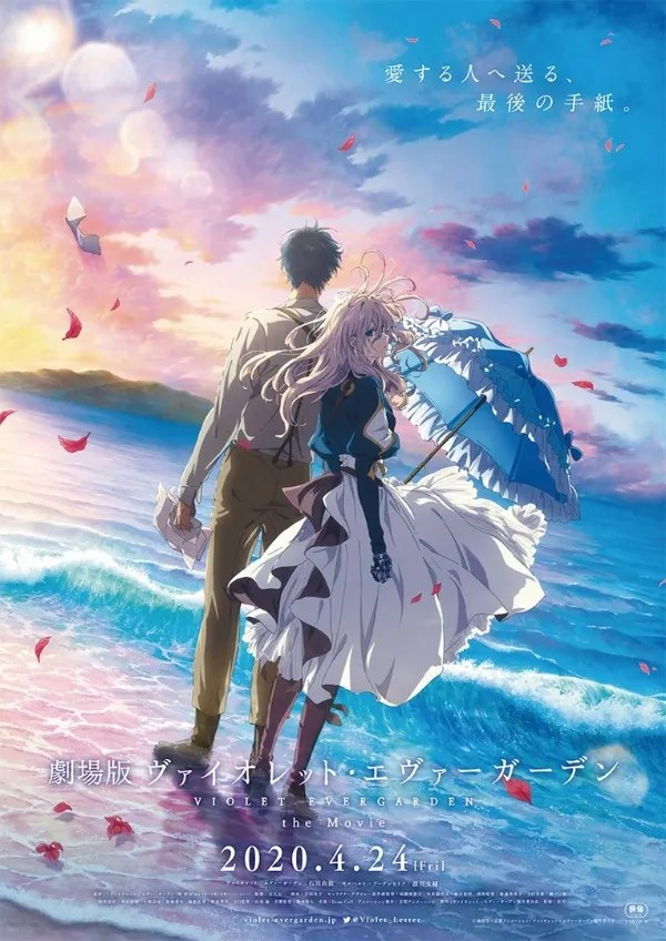 ANIME: Movie Violet Evergarden shows your trailer and official poster