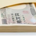 【株式投資】退職ビンボーという名の新たな貧困層からの脱出!