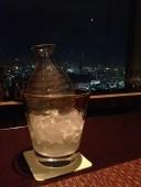 sakecold