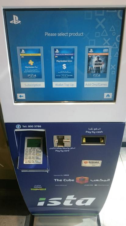 Máquinas expendedoras Dubai.png