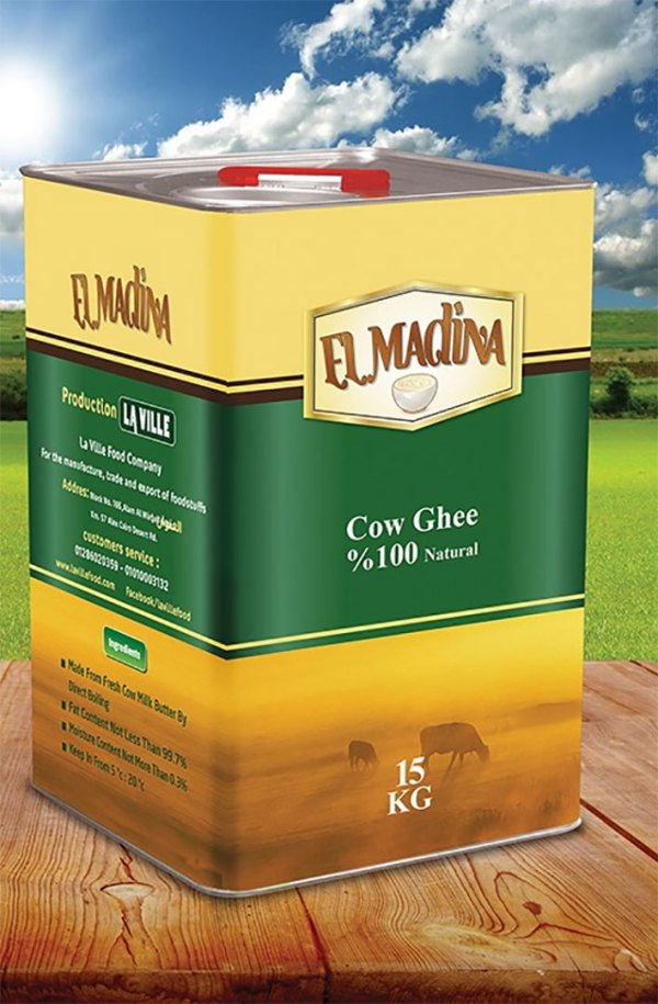 margarine Peccary Al Madena (15KG) 1