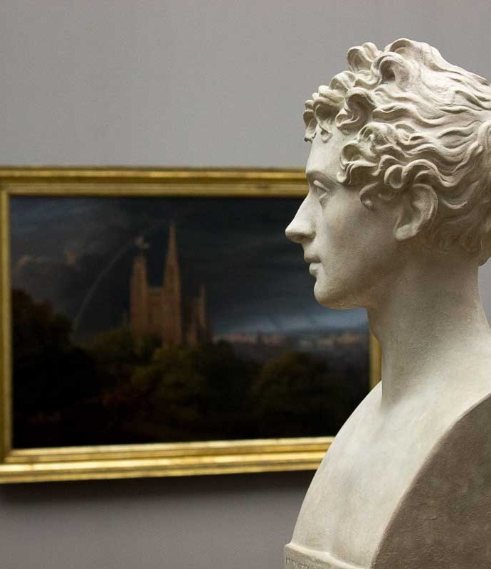 Серия «Музеи»