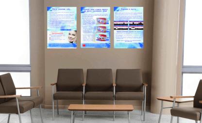 """Комплект стоматологических плакатов """"Протезирование"""""""