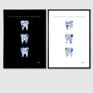 Стоматология как искусство: гжель на белой стене