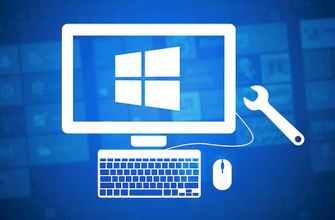 Как быстро зарегистрировать библиотеку .dll в Windows 10