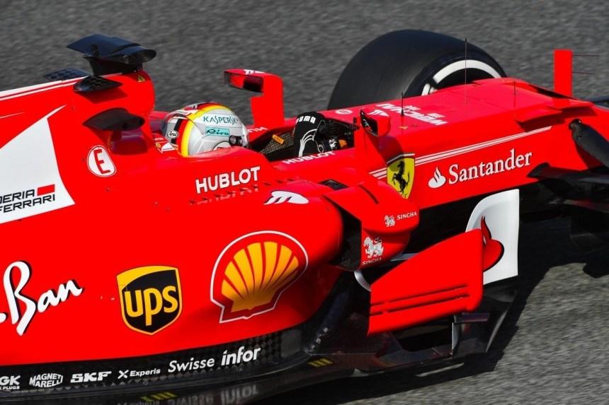 Формула 1 2017