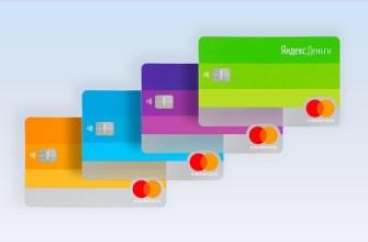 В Яндекс.деньги появились мультивалютные счета