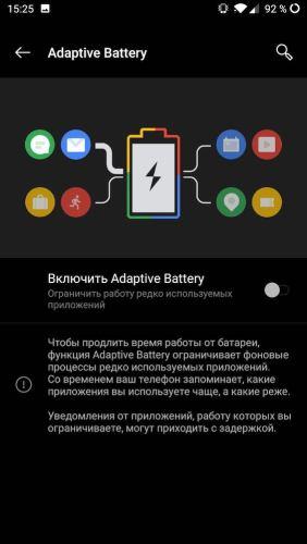 В версии OxygenOS 9+ (Android 9+) появилась дополнительная функция ограничения работы приложений в фоне Adaptive Battery.