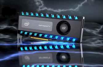 Intel поборется с AMD и Nvidia в сегменте игровых видеокарт