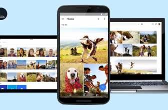 """Google закрывает бесплатную безлимитную загрузку в приложение """"Google Фото"""""""
