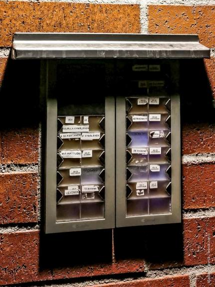 Фамилия и имя на почтовом ящике