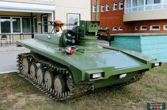 В России испытали боевой робот «Маркер»