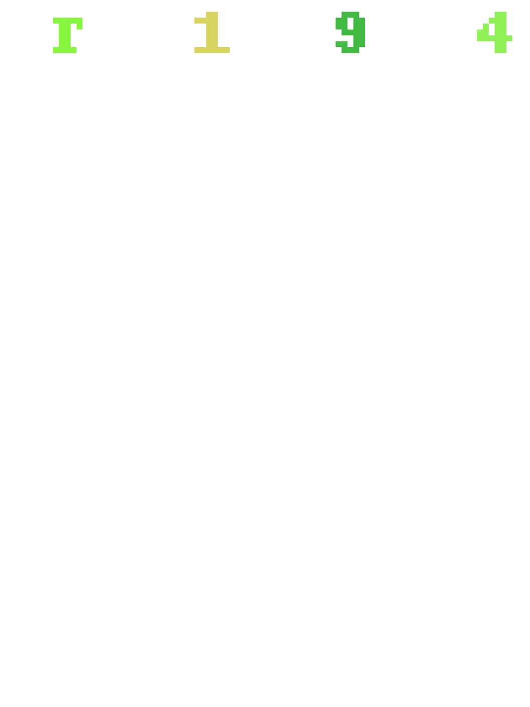 Christ Church Staircase, Oxford
