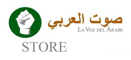 La Voz del Árabe STORE