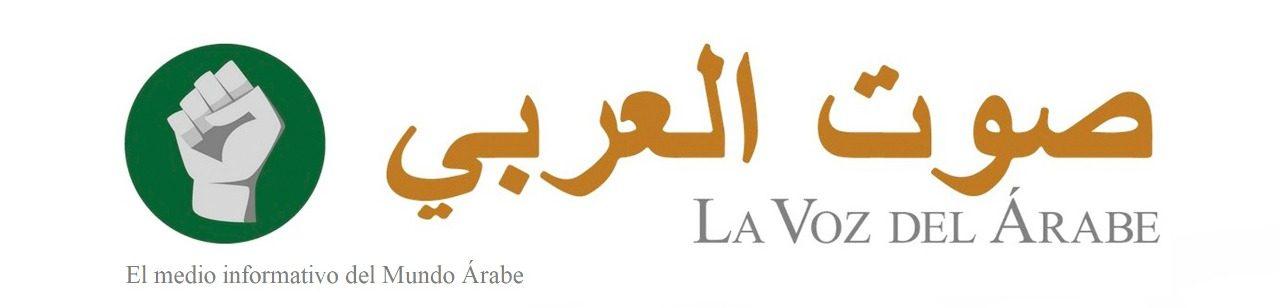 La Voz del Árabe