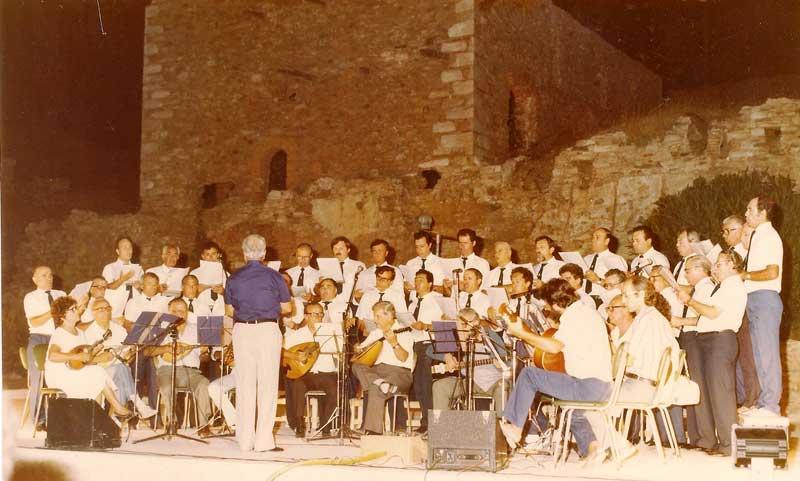 Καλοκαιρινή συναυλία της Χορωδίας Λαυρίου στην ΑΚΕΛ αρχές δεκαετίας 1980. Διευθύνει ο αείμνηστος μαέστρος Γεώργιος Τζανετάκης